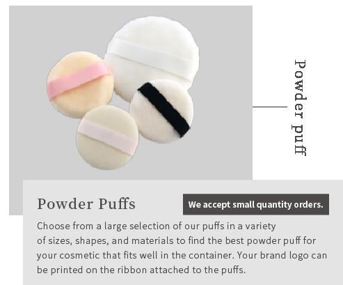 Powder puffs